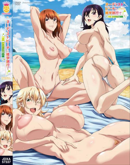 Nudist beach ni shuugakuryokou de!! Ep01