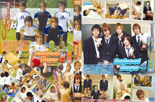 School Boys vol.4 Gay Asian