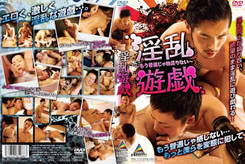 Lewd Games Asian Gays