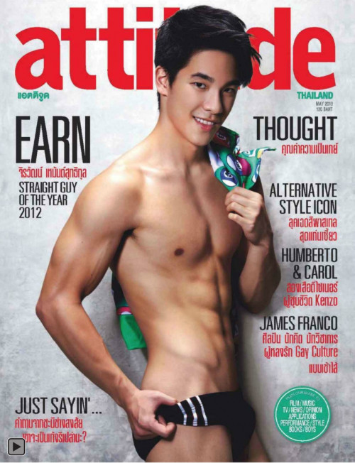 Attitude May 2013 Gay Pics