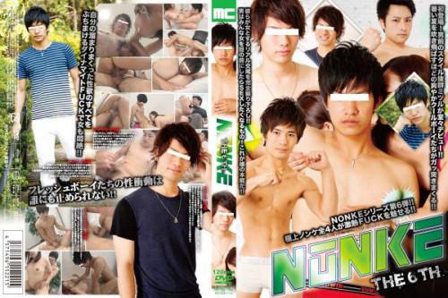 Nonke 6 Censored Asian