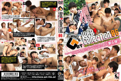 Web Collection vol 06 Asian Gays