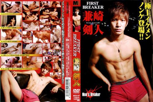 First Breaker - Kento Kanesaki Asian Gays