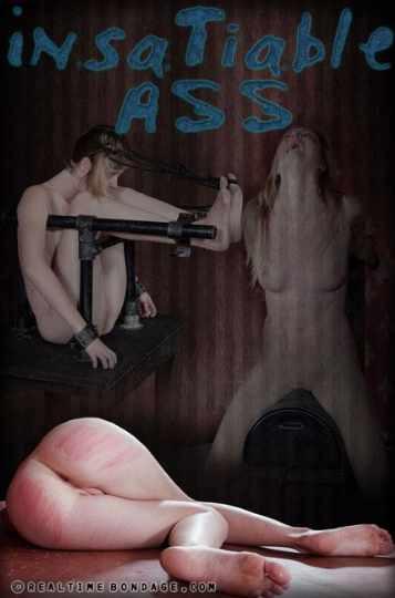 Insatiable Ass