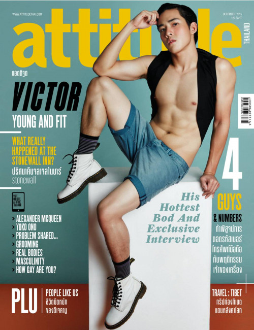 Attitude December 2015 Gay Pics