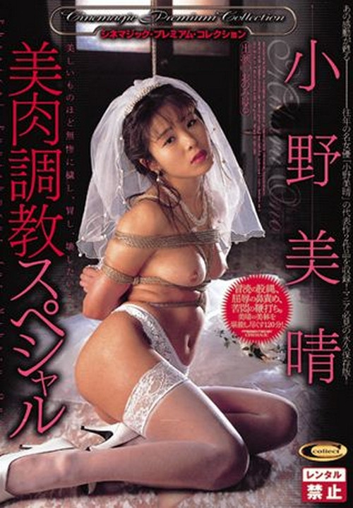 Beautiful body torture Special Asians BDSM