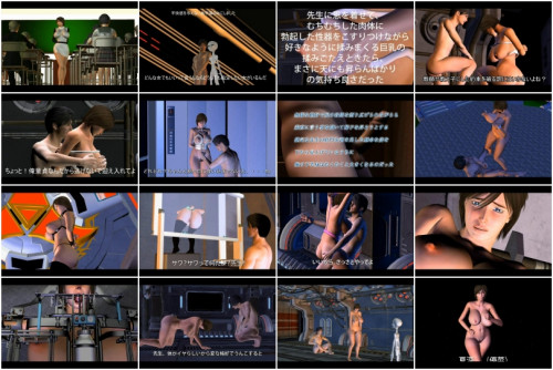 Teacher abductee HD 3D New 2013 3D Porno