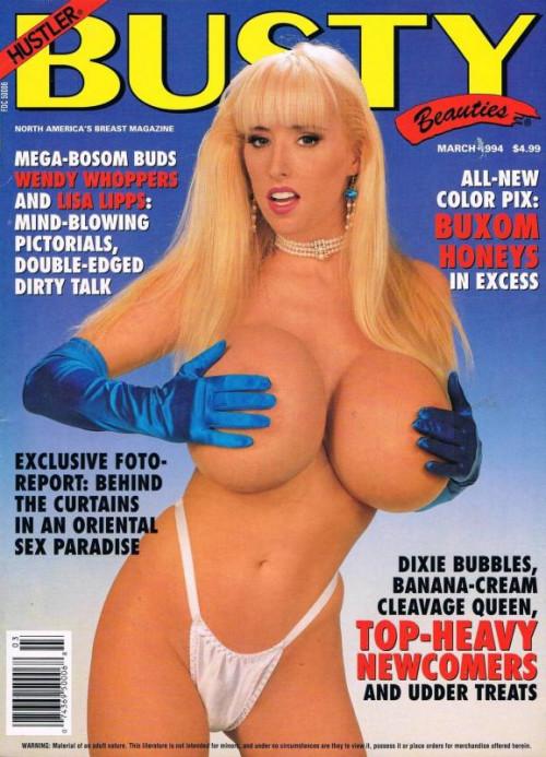 Hustler's Busty Beauties - March 1994 Porn Magazines