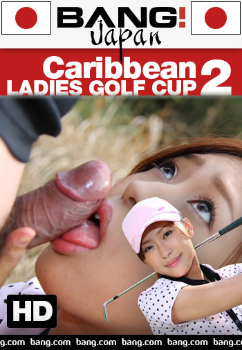 Caribbean Ladies Golf Cup vol.2 Uncensored asian