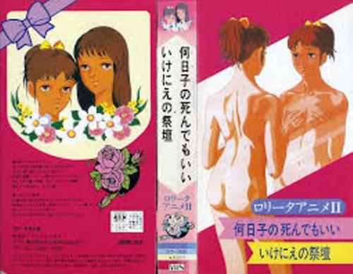 Anime Ep. 2 Anime and Hentai