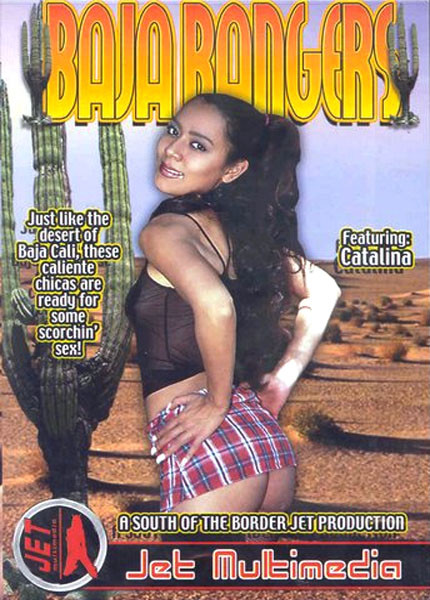 Baja Bangers