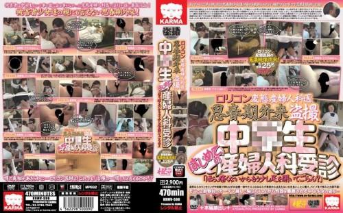 Jp Karma Krmv-596 Hidden Camera In Gyno Medical Examination Hidden Cam Sex