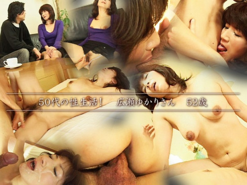 Yukari Hirose - Fisting and cum in pussy