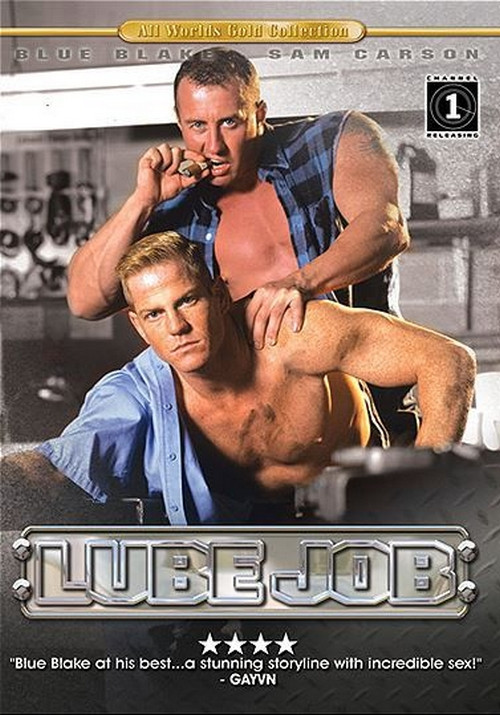 Lube Job Gay Retro