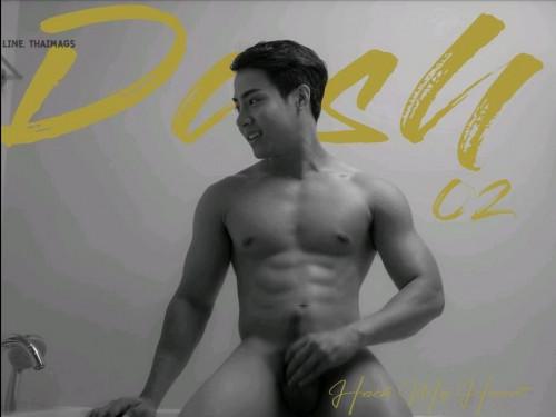 DasH vol.02 Gay Pics