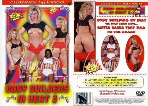 Body Builders In Heat Part 3 (1999) Female Muscle