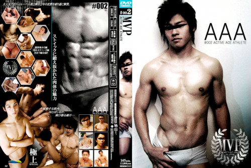 MVP vol.#002 - AAA - Active Ace Athlete Asian Gays
