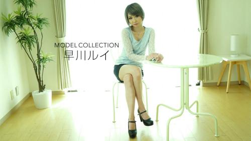 Model Collection Rui Hayakawa Uncensored Asian