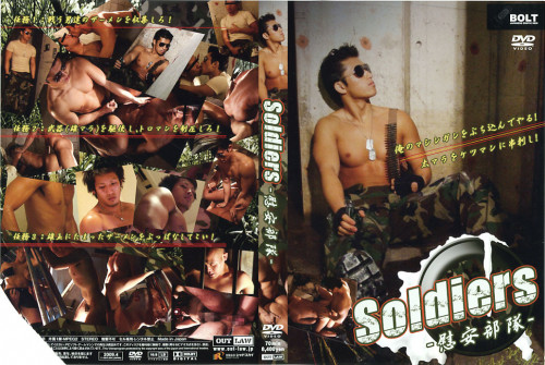 Soldiers - Solace Unit Gay Asian