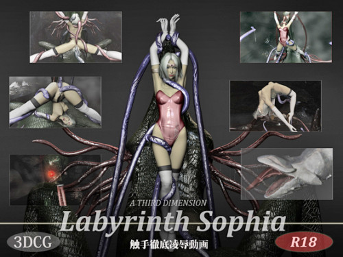 Monsters Labyrinth Sophia New
