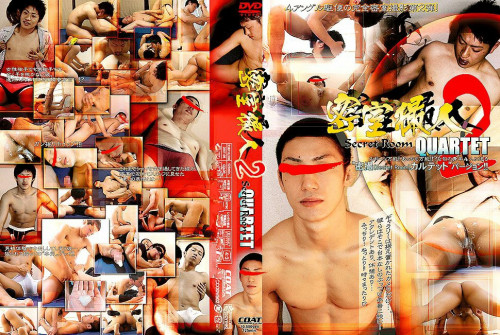Closed Room Camera vol.2 - Secret Room Quartet Asian Gays