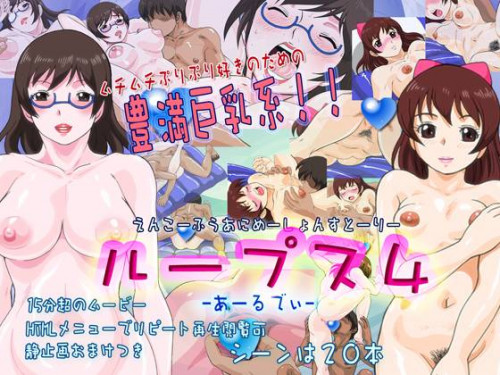 Megaro Mania collection Anime and Hentai