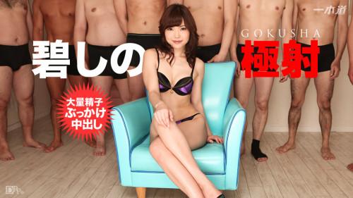 グループは、すらっとした日本の女の子の雌雄鑑別をします