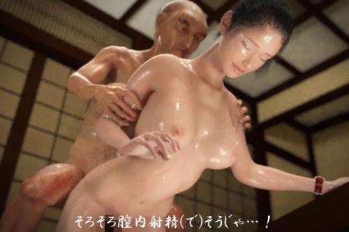 Nurarihyon - The Stolen Soul of the Young Bride 3D Porno