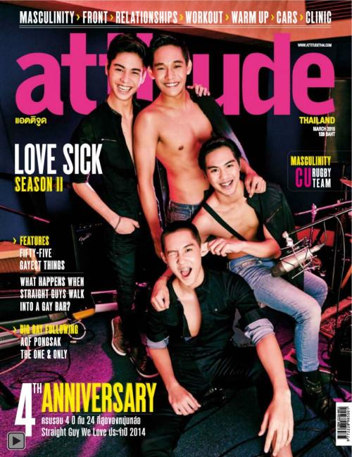 Attitude March 2015 Gay Pics