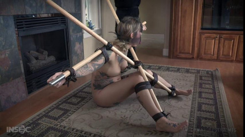 Invader BDSM