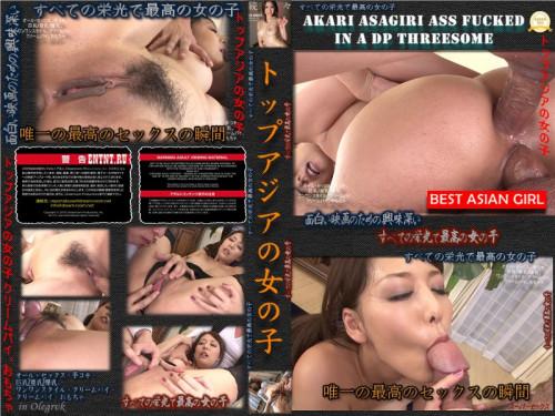 Akari Asagiri Ass Fucked In A Dp Threesome