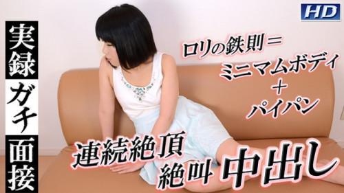 Misato - Part 21