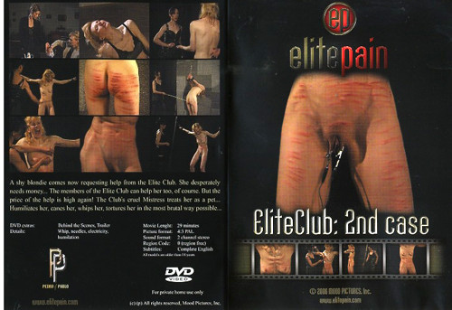 Elite Pain - Elite Club: 2nd case (2006)