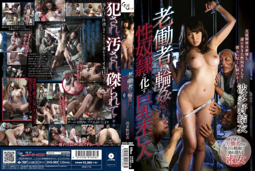 Busty Widow Yui Hatano Turn Into A Gangbang Are Sex Slaves In The Old Workers