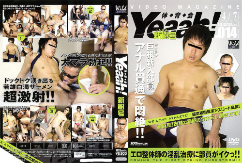Athletes Magazine Yeaah! vol.14 Asian Gays