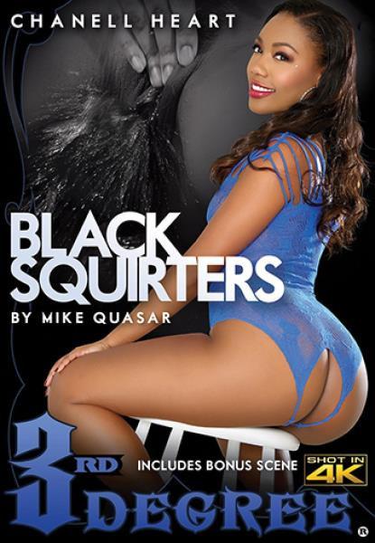 Black Squirters (2017)