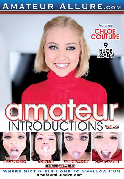 Amateur Introductions vol.24