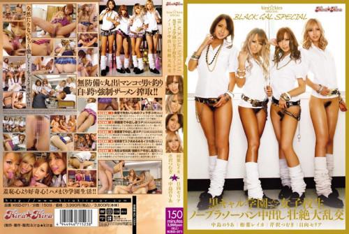 No Panties Sublime Gangbang Creampie Black Girls School Girls School