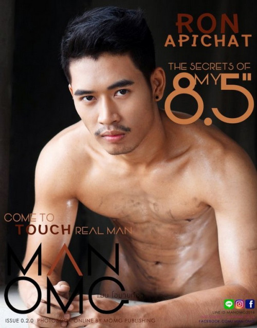 Man Omg Vol.2 Gay Pics
