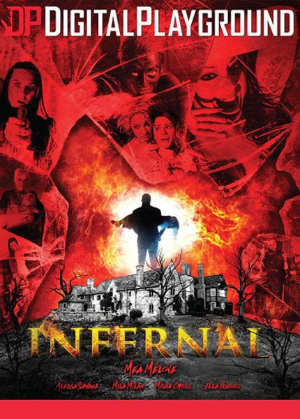 Infernal (2017)