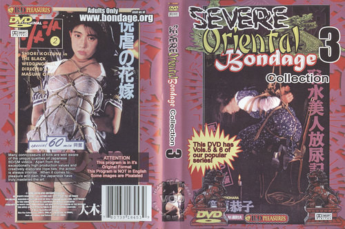 Severe Oriental Bondage 5