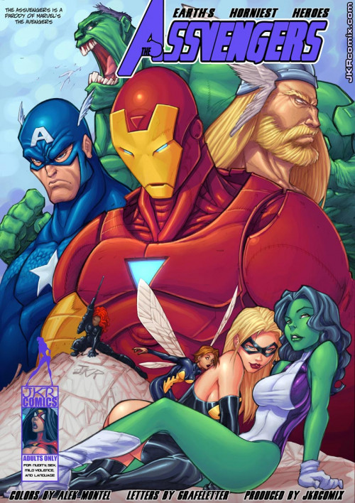 Marvel (2017) Comics