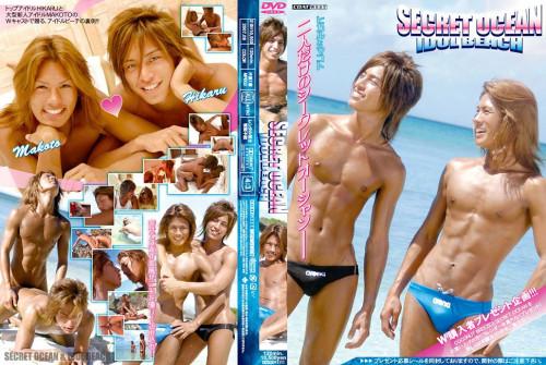 Idol Beach - Secret Ocean Asian Gays