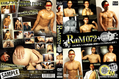 Room vol.072 + Anal Specialty Asian Gays