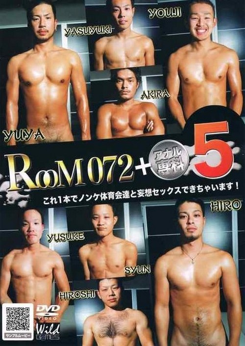 Room 072 + Anal Specialty 5 Gay Asian