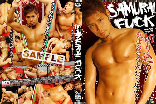 Samurai Fuck Gay Asian