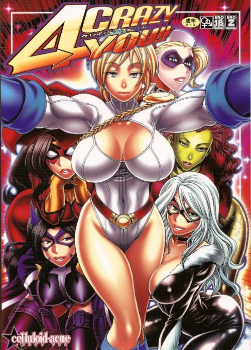 Chiba Toshirou's Works Part 1 Comics
