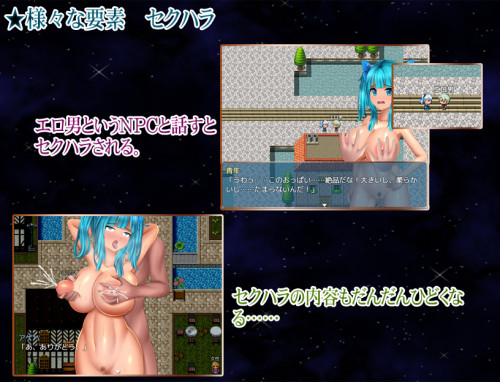 Swallowtail Butterfly Princess of Sexual Techniques Hentai games
