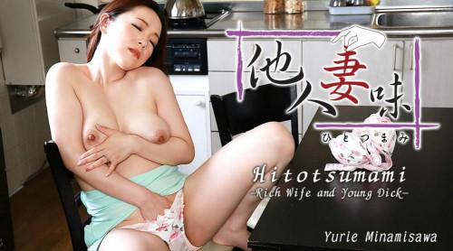 Yurie Minamisawa Uncensored asian