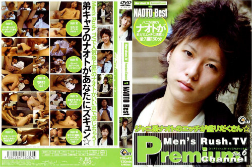 Premium Channel Vol.06 - Naoto Best Gay Asian